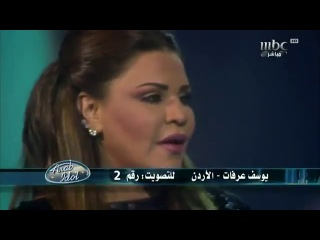 Arab Idol - Ep23 - Yousef Arafat